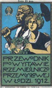 Przewodnik po wystawie rzemieślniczo-przemysłowej w Łodzi 191